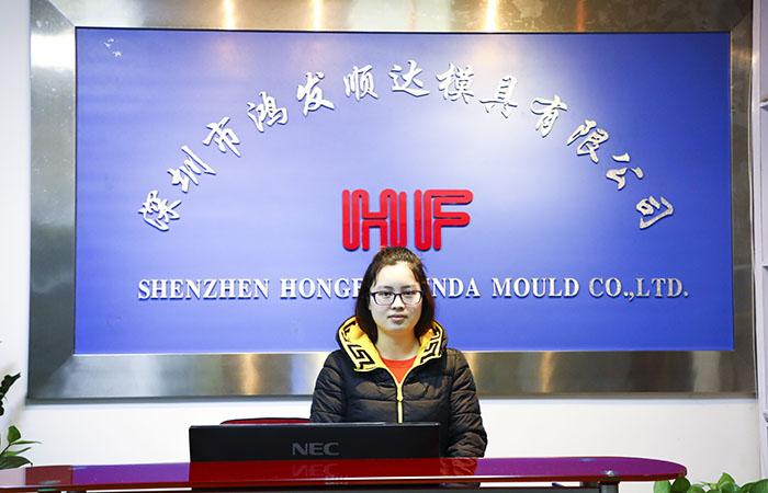 公司qian台